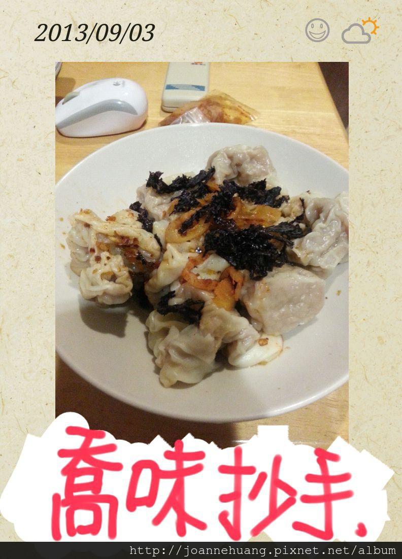喬安生活小事2013 Sept._03.jpg