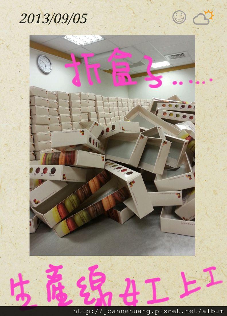 喬安生活小事2013 Sept._05.jpg