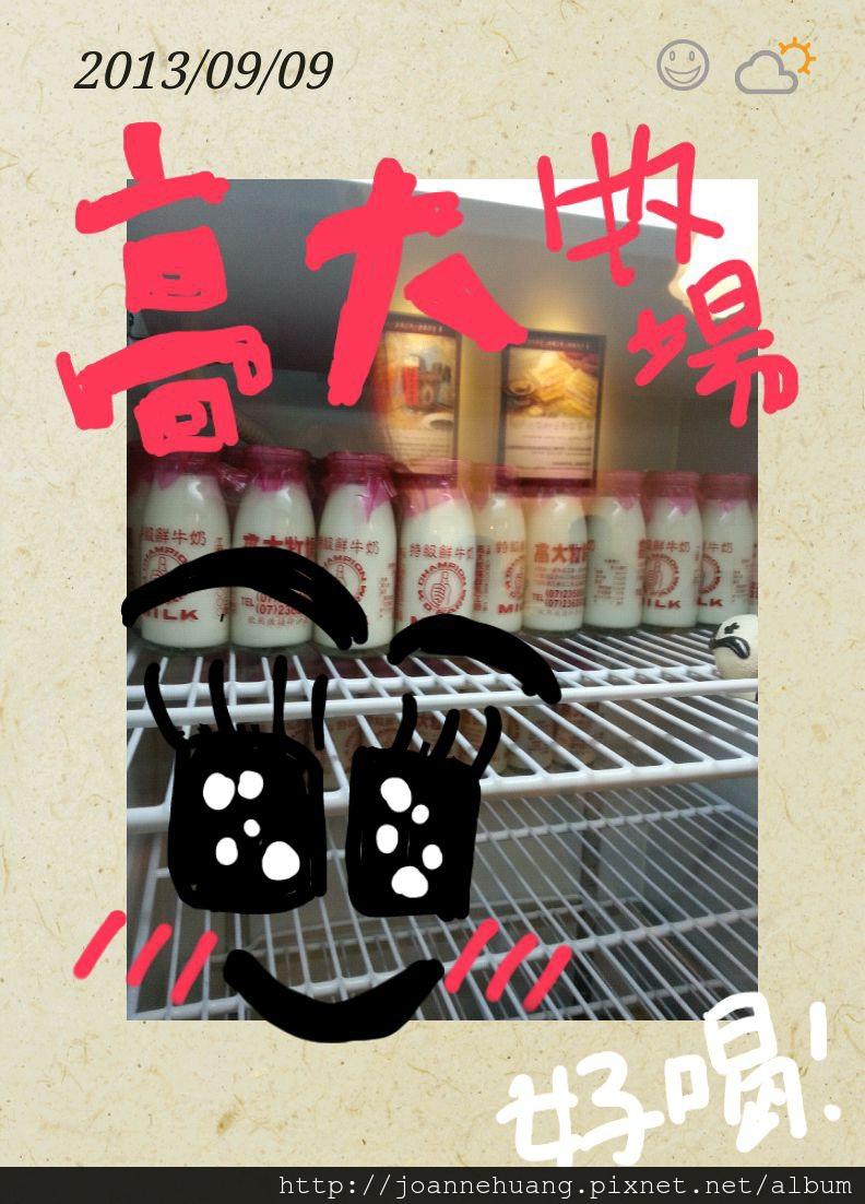 喬安生活小事2013 Sept._09.jpg