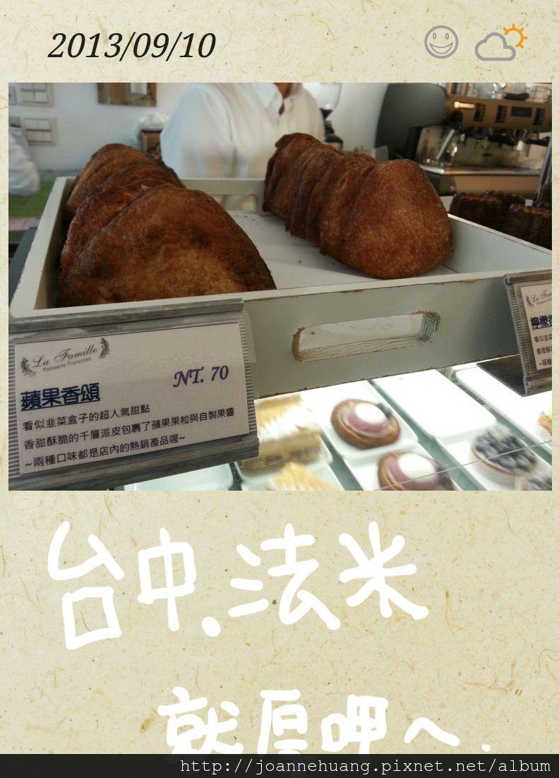 喬安生活小事2013 Sept._10.jpg