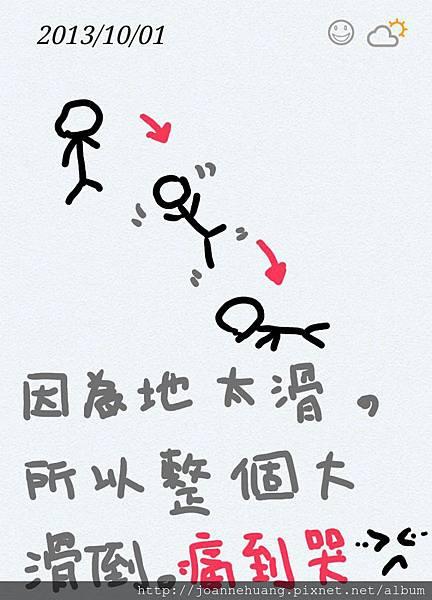 喬安生活小事 2013 Oct._01.jpg