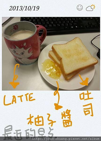 喬安生活小事 2013 Oct._19.jpg