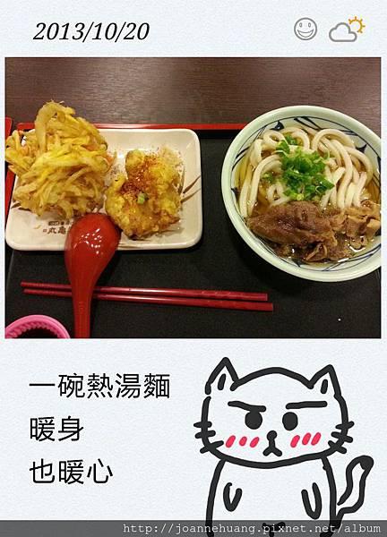 喬安生活小事 2013 Oct._20.jpg