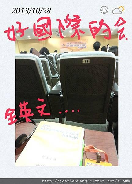 喬安生活小事 2013 Oct._28.jpg