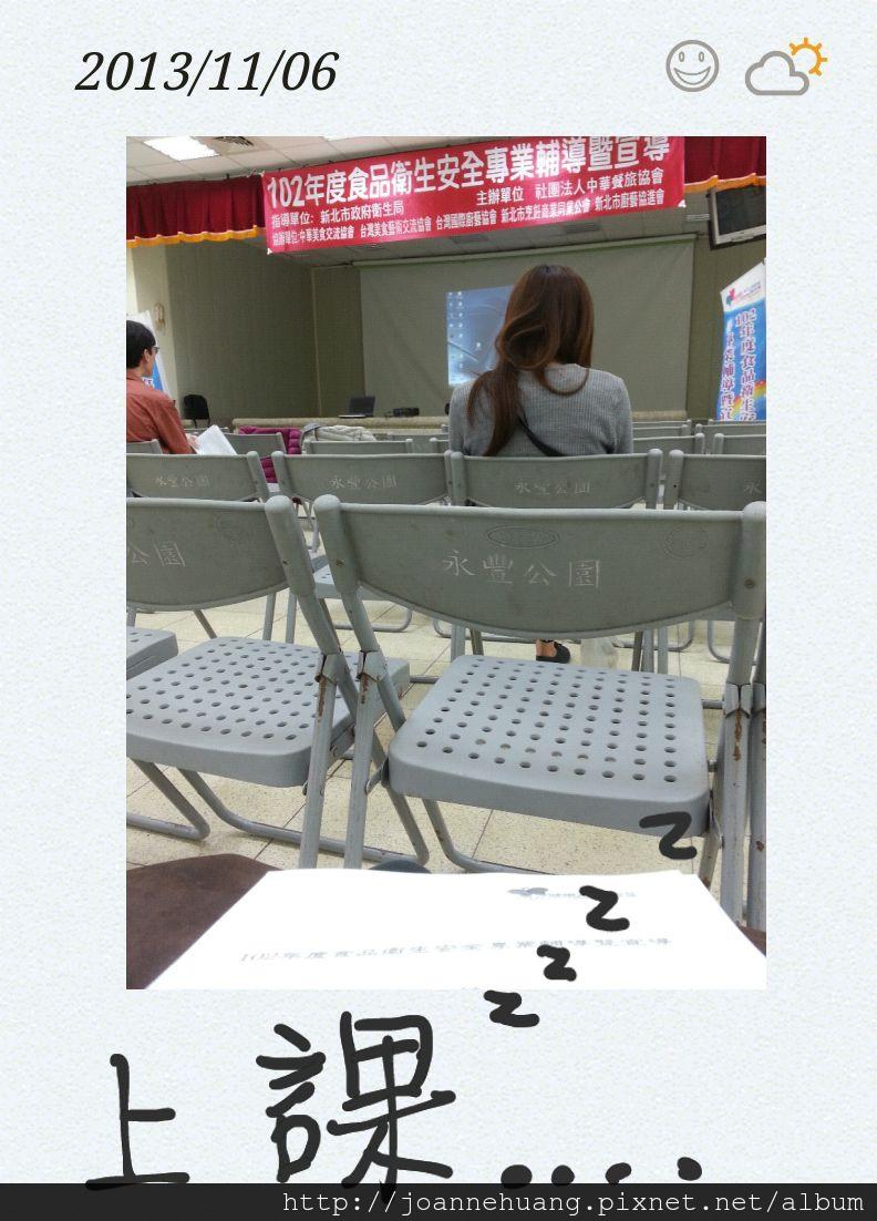 喬安生活小事 2013 Nov._06.jpg