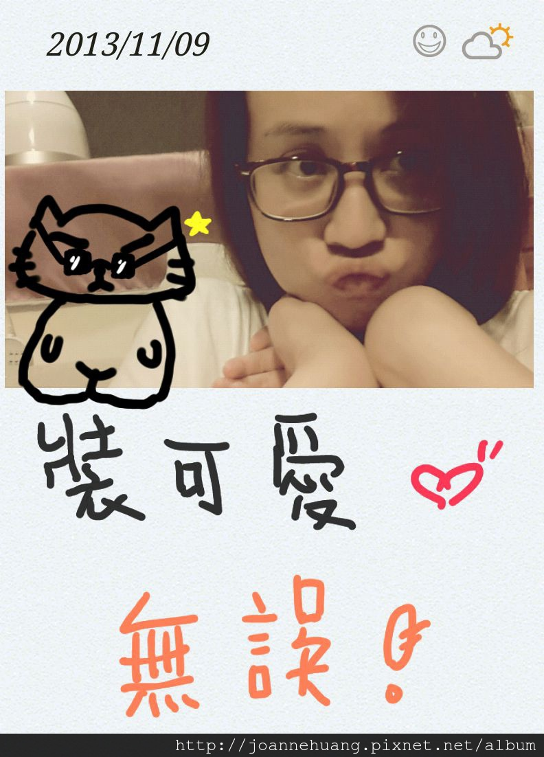 喬安生活小事 2013 Nov._09.jpg