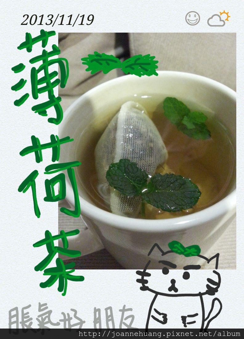 喬安生活小事 2013 Nov._19.jpg