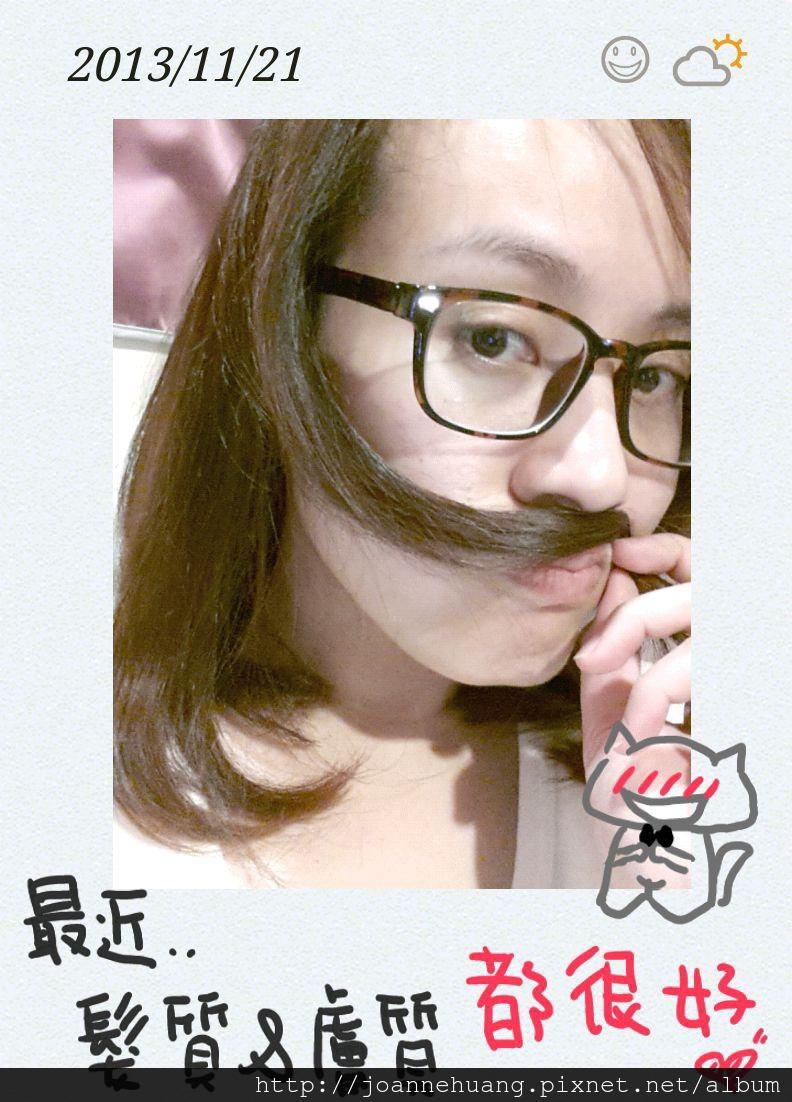 喬安生活小事 2013 Nov._21.jpg