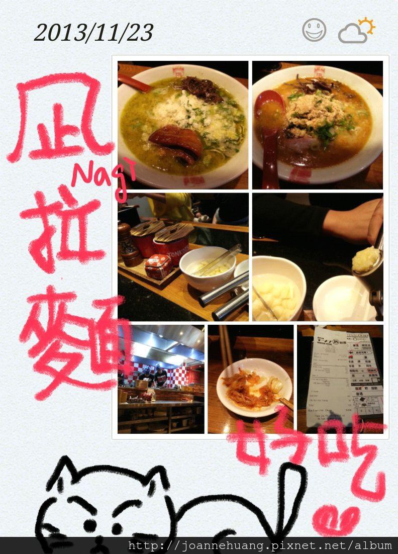 喬安生活小事 2013 Nov._23.jpg