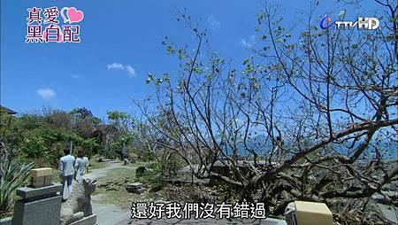 [HD] 真愛黑白配第09集.ts_20130808_015910.975