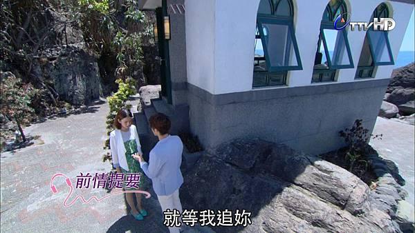 [HD] 真愛黑白配第10集.ts_20130812_214335.992