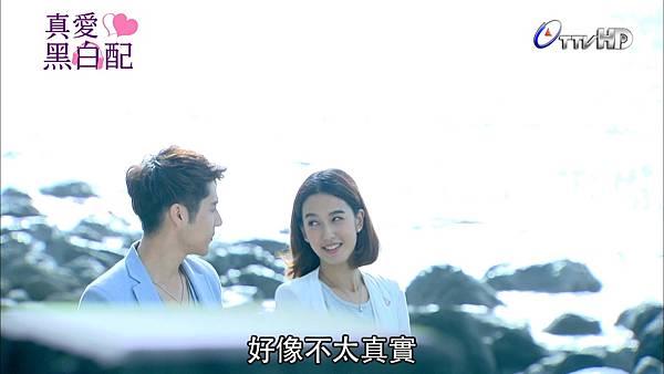 [HD] 真愛黑白配第10集.ts_20130812_214448.422