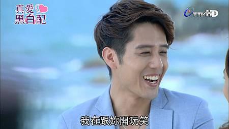 [HD] 真愛黑白配第10集.ts_20130812_221016.468