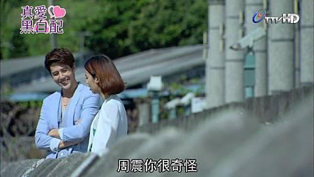 [HD] 真愛黑白配第10集.ts_20130812_221032.771