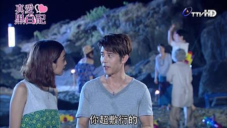 [HD] 真愛黑白配第10集.ts_20130812_230320.042