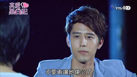 [HD] 真愛黑白配第10集.ts_20130812_232040.585