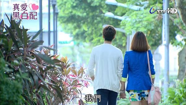 [HD] 真愛黑白配第10集.ts_20130812_232828.369