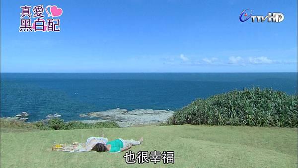 [HD] 真愛黑白配第10集.ts_20130812_233830.161