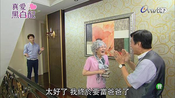 [HD] 真愛黑白配第12集.ts_20130826_184359.426.jpg