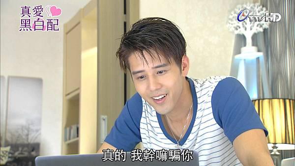 [HD] 真愛黑白配第12集.ts_20130826_190012.451.jpg