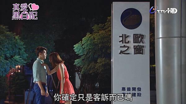 [HD] 真愛黑白配第13集.ts_20130903_011751.080.jpg