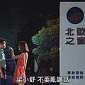 [HD] 真愛黑白配第13集.ts_20130903_011802.141.jpg