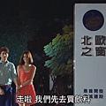 [HD] 真愛黑白配第13集.ts_20130903_011913.402.jpg