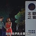 [HD] 真愛黑白配第13集.ts_20130903_011909.564.jpg