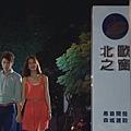 [HD] 真愛黑白配第13集.ts_20130903_011921.327.jpg