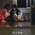 [HD] 真愛黑白配第13集.ts_20130903_012329.135.jpg