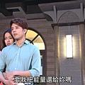 [HD] 真愛黑白配第13集.ts_20130903_012950.198.jpg