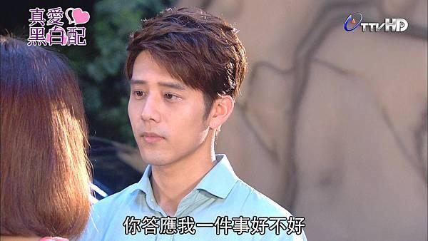 [HD] 真愛黑白配第13集.ts_20130903_013446.350.jpg
