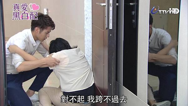 [HD] 真愛黑白配第13集.ts_20130903_015045.179.jpg