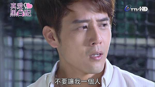 [HD] 真愛黑白配第13集.ts_20130903_015352.959.jpg