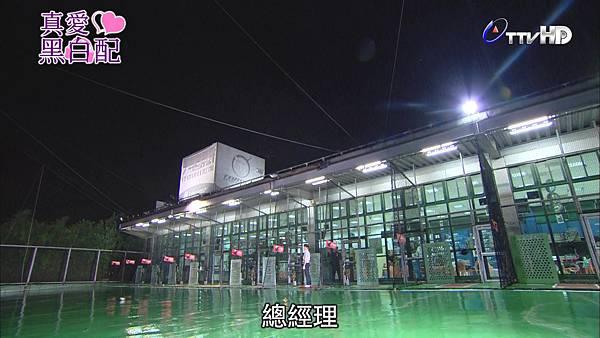 [HD] 真愛黑白配第13集.ts_20130903_015450.819.jpg