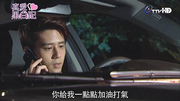 [HD] 真愛黑白配第13集.ts_20130903_015657.914.jpg