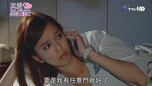 [HD] 真愛黑白配第13集.ts_20130903_015703.889.jpg