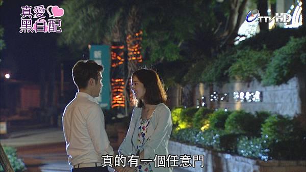 [HD] 真愛黑白配第13集.ts_20130903_015759.393.jpg