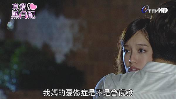 [HD] 真愛黑白配第13集.ts_20130903_015934.976.jpg