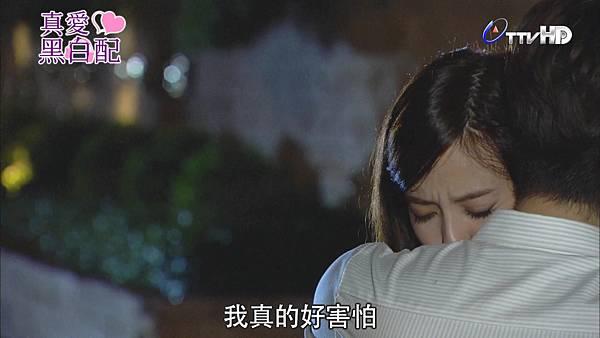 [HD] 真愛黑白配第13集.ts_20130903_015949.936.jpg
