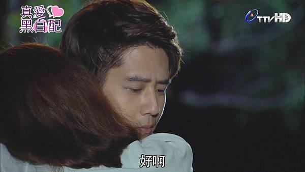 [HD] 真愛黑白配第13集.ts_20130903_020033.506.jpg