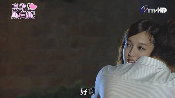 [HD] 真愛黑白配第13集.ts_20130903_020050.323.jpg