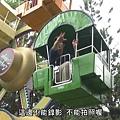 真愛處方箋(130929).ts_20130930_183541.028.jpg