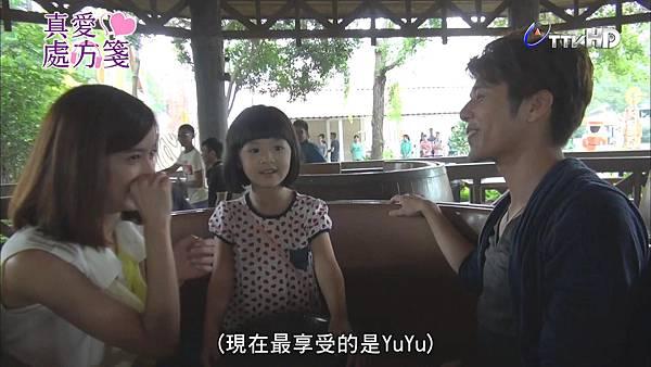 真愛處方箋(130929).ts_20130930_184220.126.jpg