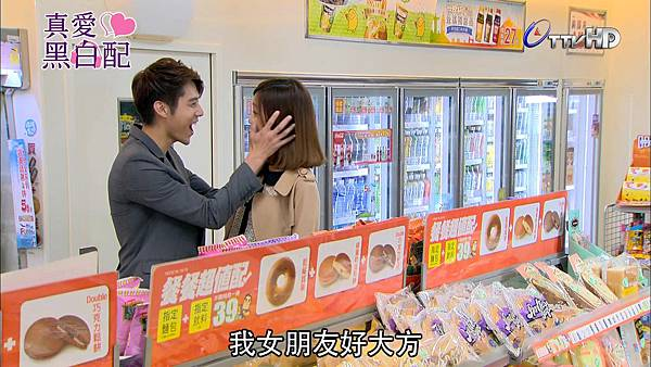 [HD] 真愛黑白配第21集.ts_20131029_195008.320