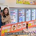 [HD] 真愛黑白配第21集.ts_20131029_195021.736