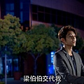 [HD] 真愛黑白配第21集.ts_20131029_195245.897