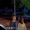 [HD] 真愛黑白配第21集.ts_20131029_195313.275