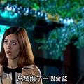 [HD] 真愛黑白配第21集.ts_20131029_195432.617