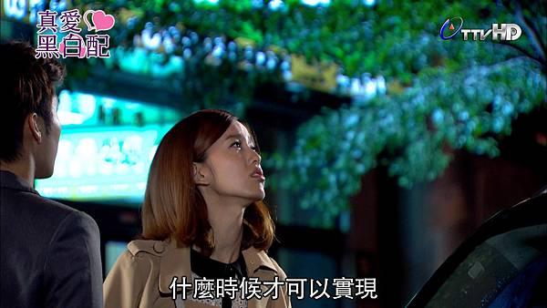 [HD] 真愛黑白配第21集.ts_20131029_195442.694